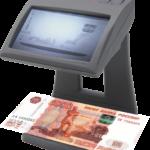 Детектор валют Cassida Primero Антистокс
