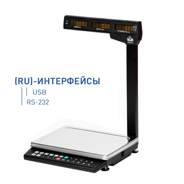 Торговые весы Весы MK_ТН21