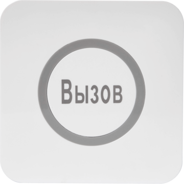 Кнопка вызова iKnopka APE520