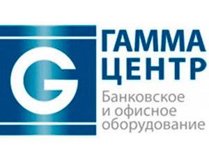 ГК «Гамма-Центр»