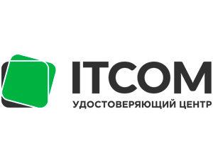 Компания «АйтиКом»